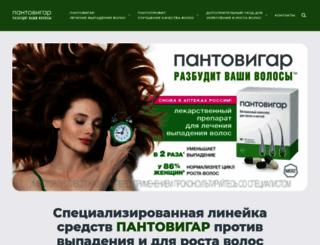 pantovigar.ru screenshot