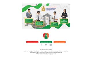 panyapiwat.ac.th screenshot