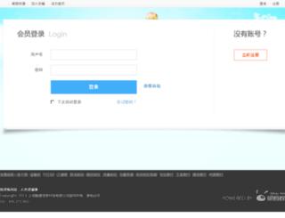 panzy.uueasy.com screenshot