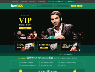 paoke8.com screenshot