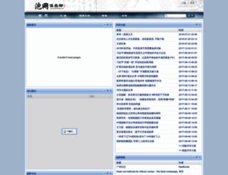 paowang.net screenshot