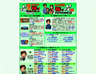 papa-money.com screenshot
