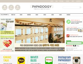 papadoggy.co.kr screenshot