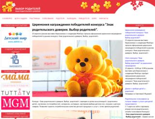 papamamaza.ru screenshot