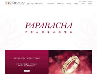 paparacha.com screenshot