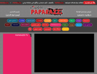 paparazzieg.com screenshot