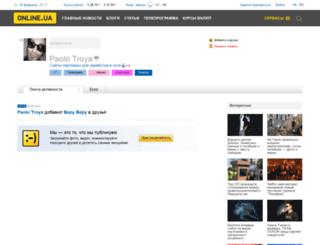 papaulus.uol.ua screenshot