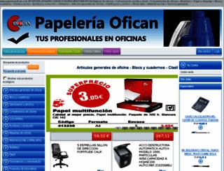 papeleriaofican.oscarnet.es screenshot