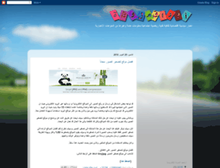 paper-c.blogspot.com screenshot