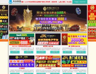 paperandinksupply.com screenshot