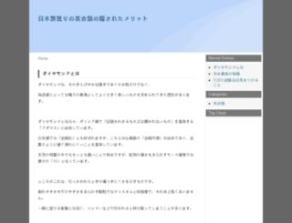 papercelebration.com screenshot