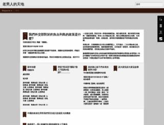 paperciao1835.blogspot.com screenshot