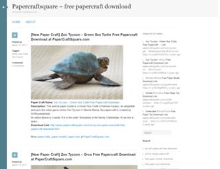 papercraftsquare.wordpress.com screenshot
