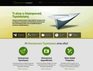 paperless-connect.gr screenshot