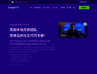 papersg.com screenshot
