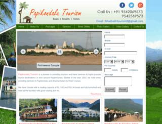papihills.co.in screenshot