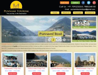 papihills.org.in screenshot