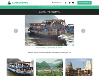 papikondalu.org.in screenshot