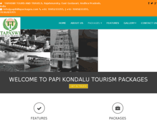 papikondalupackages.co.in screenshot