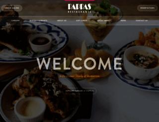 pappas.com screenshot