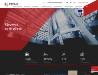 pappaslift.gr screenshot