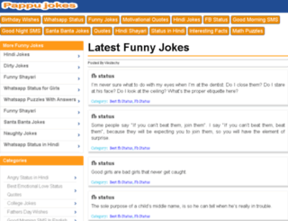pappujokes.com screenshot
