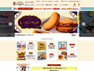 paqtomog.com screenshot