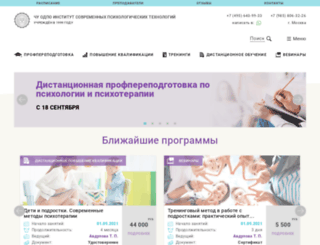 paracels.ru screenshot