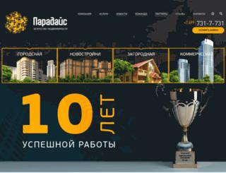 paradase.ru screenshot