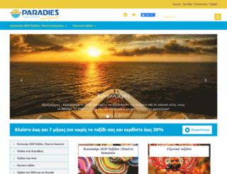 paradiestravel.gr screenshot