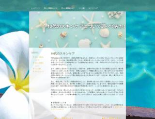 paradise-cabins.com screenshot