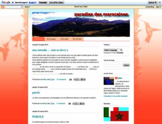 paradisedesmarocaine.blogspot.com screenshot