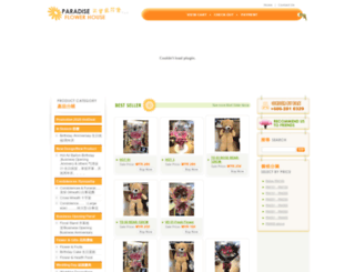 paradiseflowerhouse.com screenshot