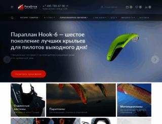 paradrive.ru screenshot