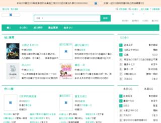 paragonautomotive.com screenshot