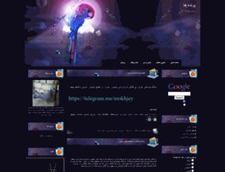 parandeha.r98.ir screenshot