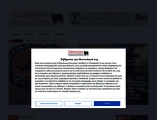 parapolitikaargolida.gr screenshot