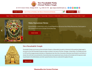 parashakthitemple.org screenshot