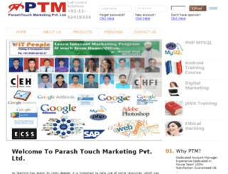 parashtouch.com screenshot