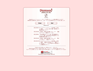 parasol-soft.com screenshot