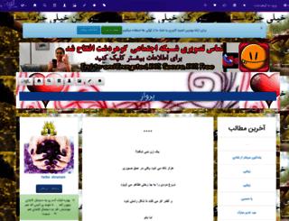 parastou.gegli.com screenshot