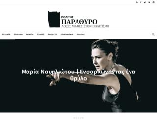 parathyro.com screenshot