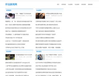 paraways.com screenshot