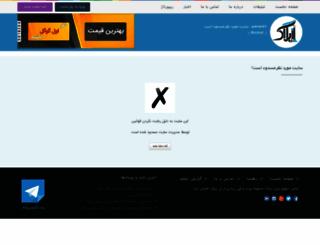 parazit1.rozblog.com screenshot