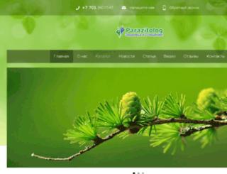 parazitolog.nethouse.ru screenshot