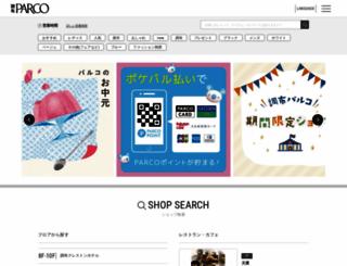 parco-chofu.com screenshot