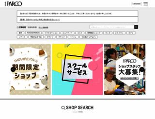 parco-hibarigaoka.com screenshot