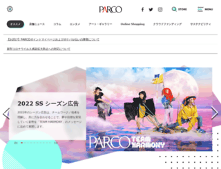 parco.jp screenshot