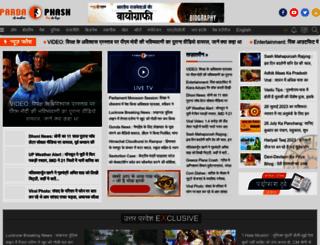 pardaphash.com screenshot