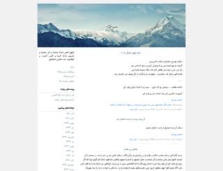 pardehneshin.blogfa.com screenshot